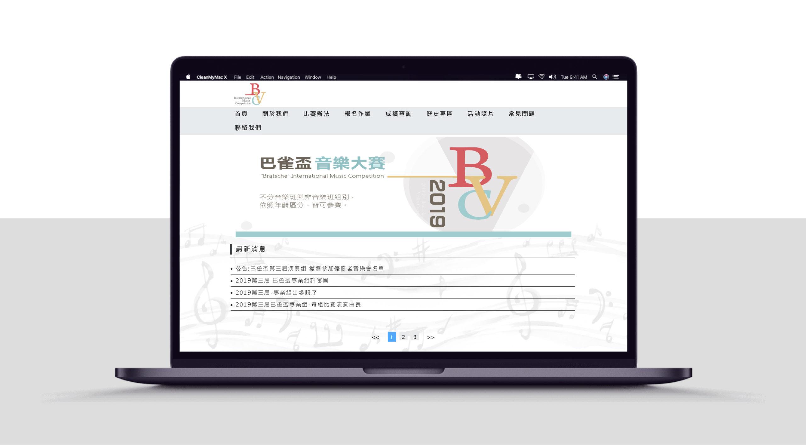_官網_portfolio更新_1205-10-scaled.jpg
