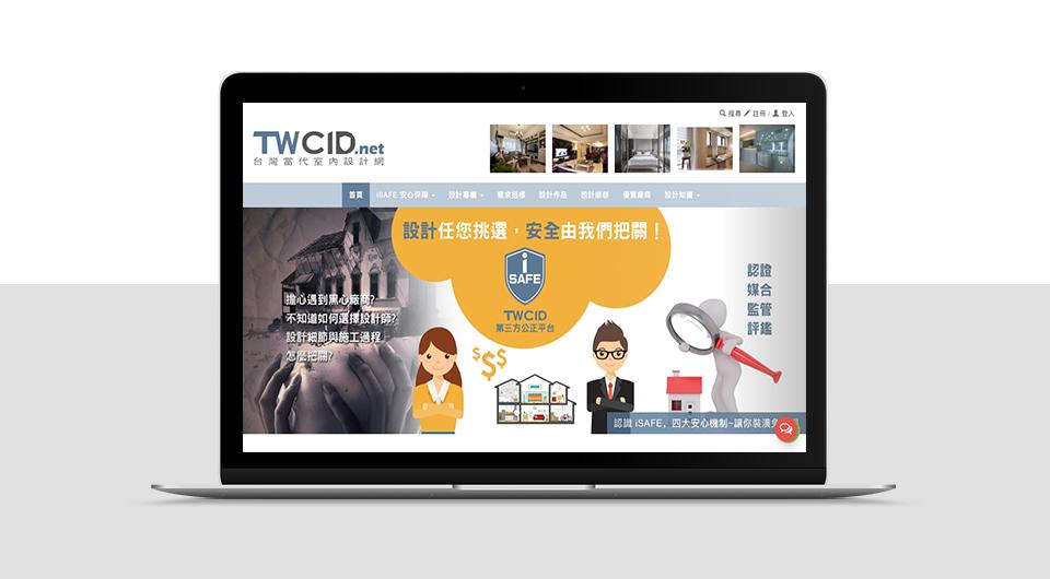 TWCID.jpg