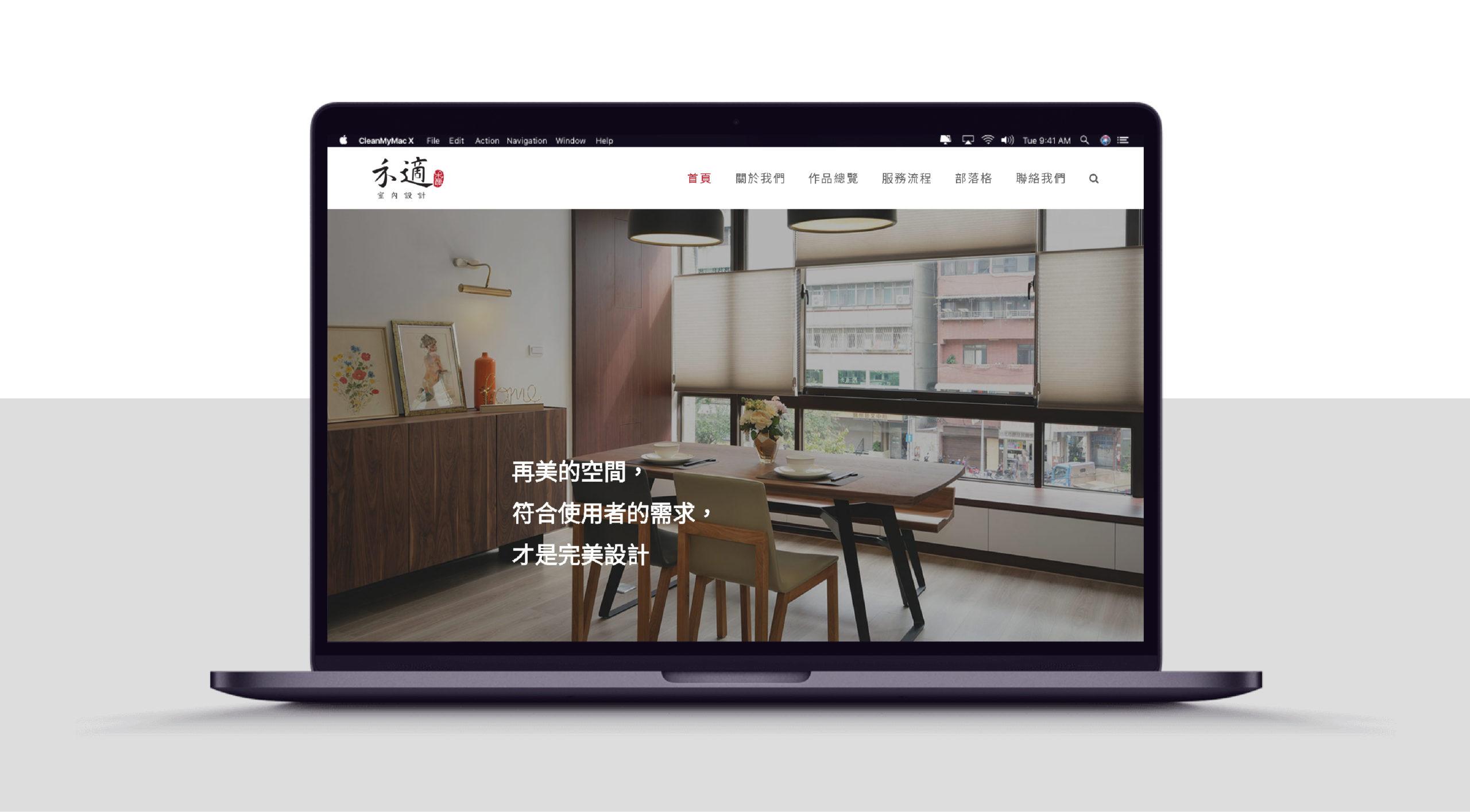 _官網_portfolio更新_1205-31-scaled.jpg