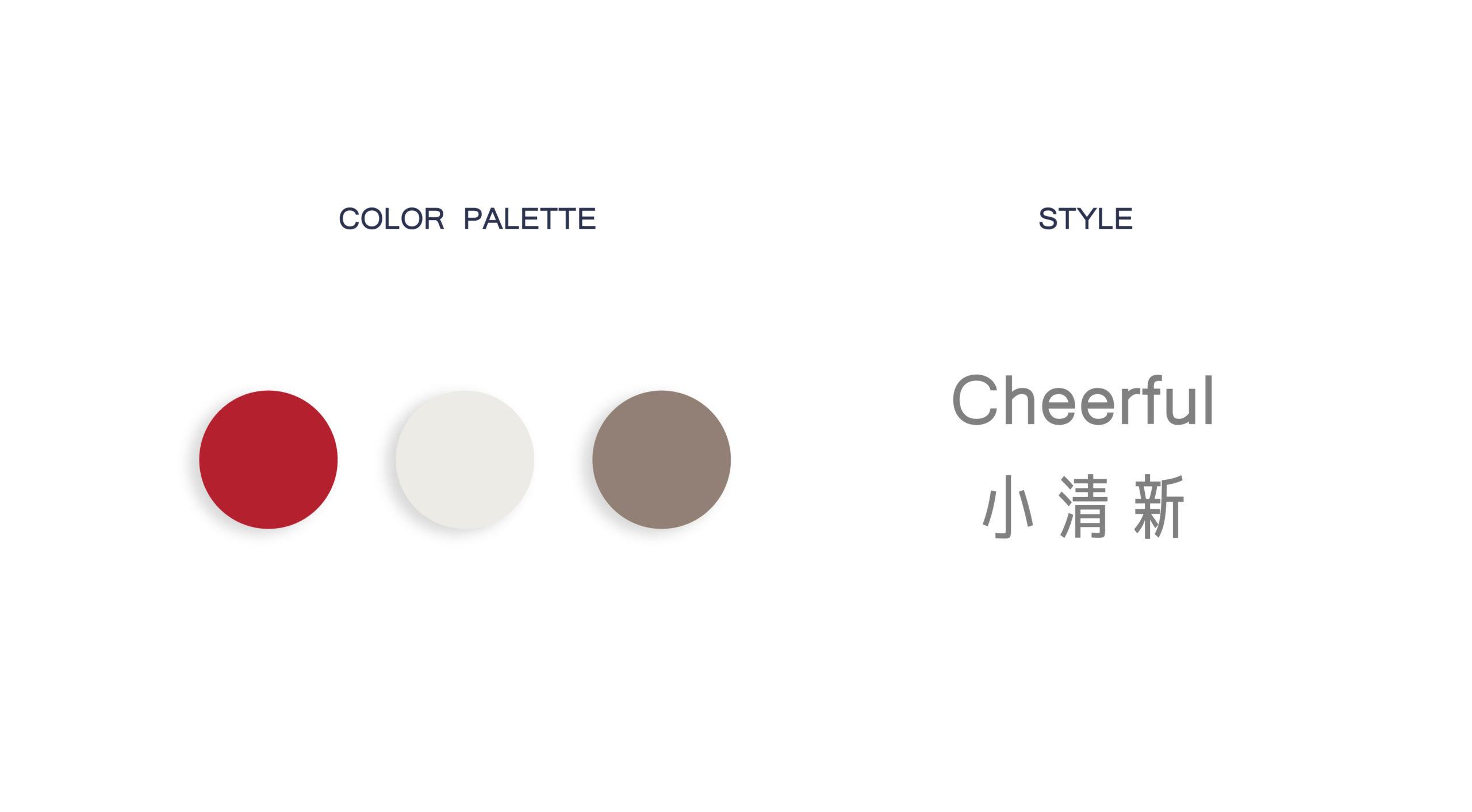 _官網_portfolio更新_1205-33-scaled.jpg