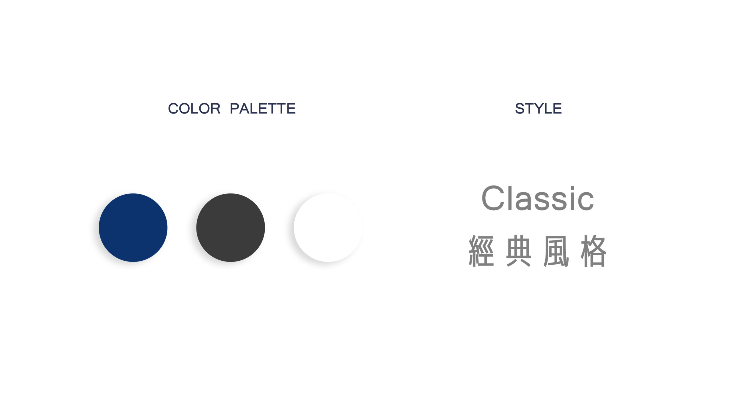 _官網_portfolio更新_1205-36-scaled.jpg