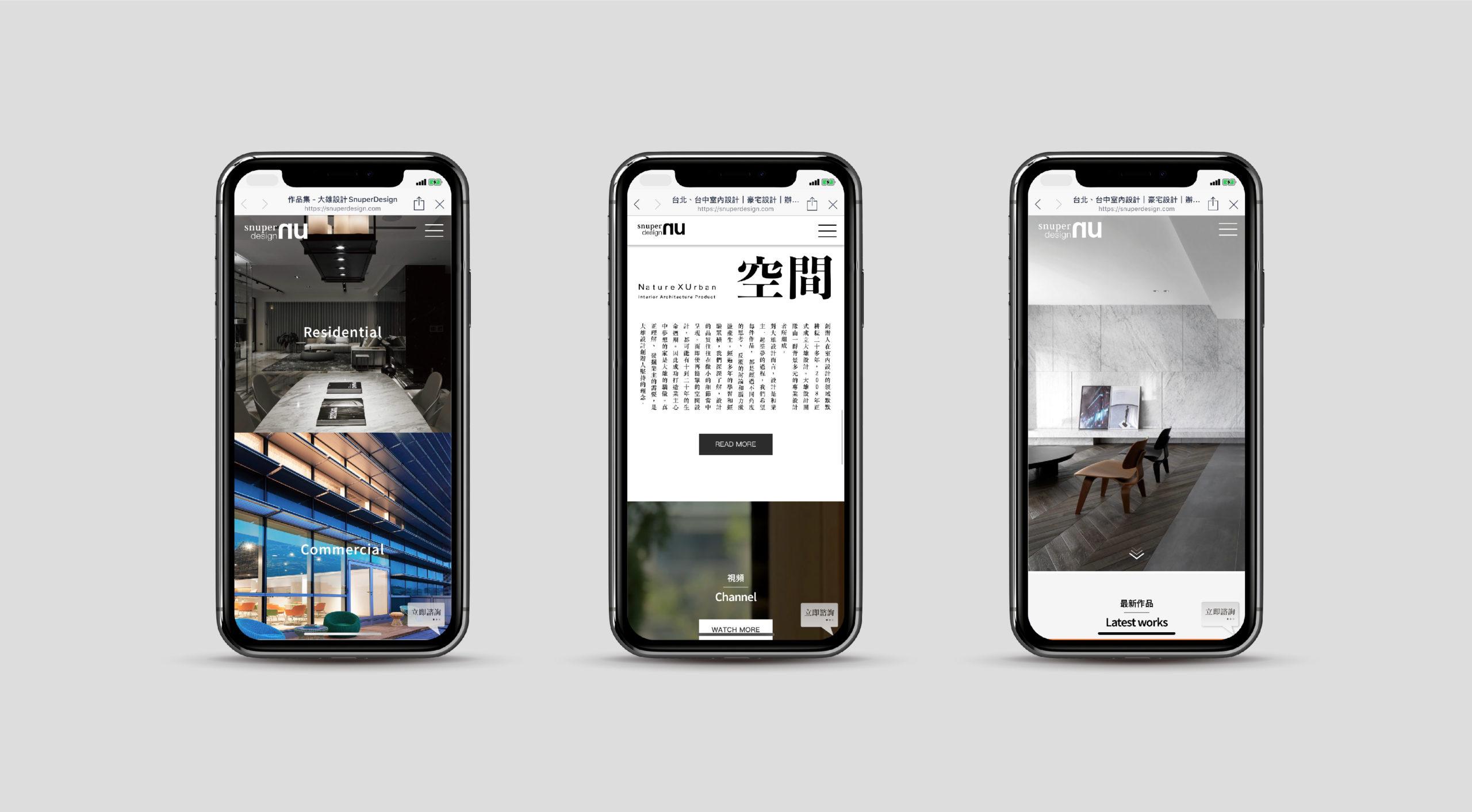 _官網_portfolio更新_1205-47-scaled.jpg