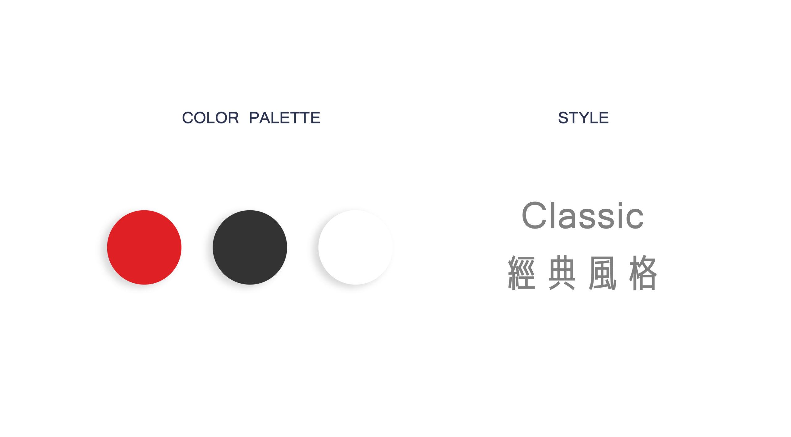 _官網_portfolio更新_1205-51-scaled.jpg