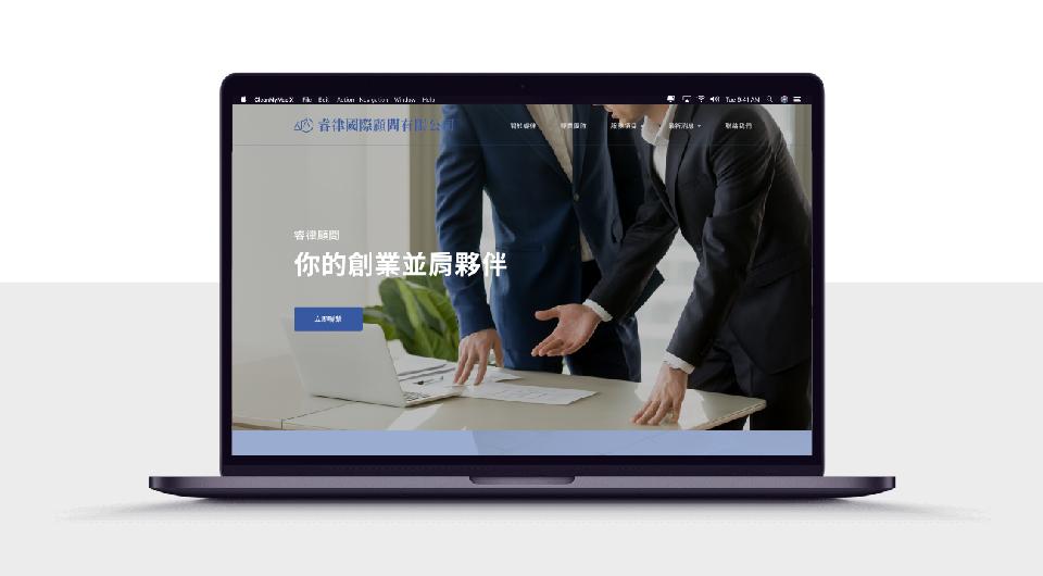 _官網_portfolio更新_0910-06.jpg