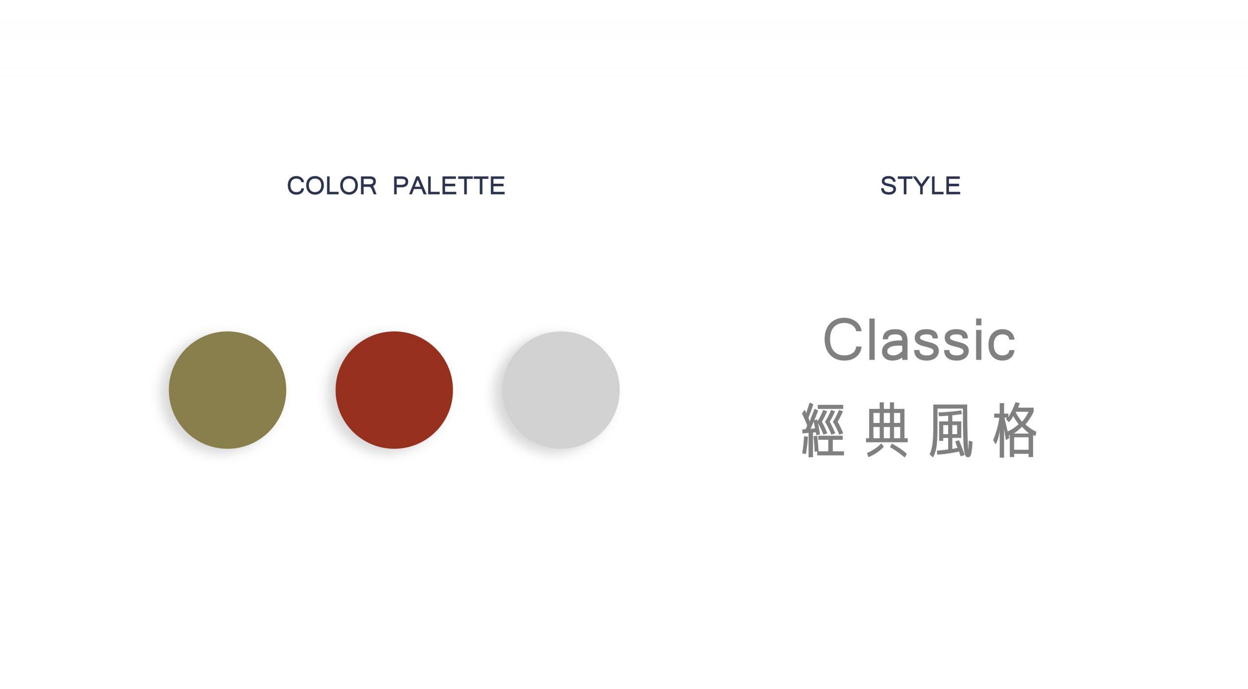 _官網_portfolio更新_0106-07-scaled.jpg