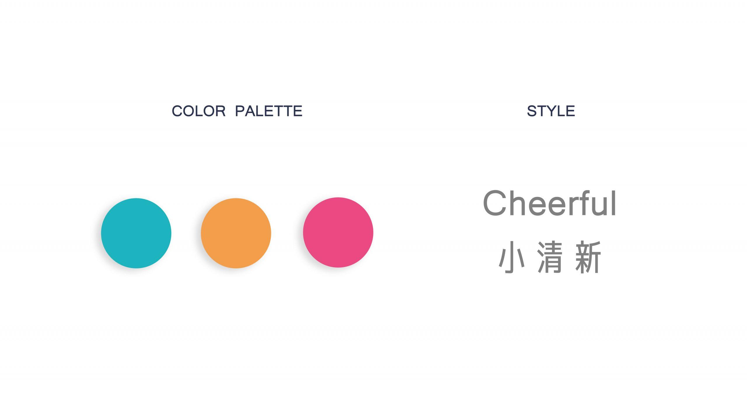 _官網_portfolio更新_0106-19-scaled.jpg