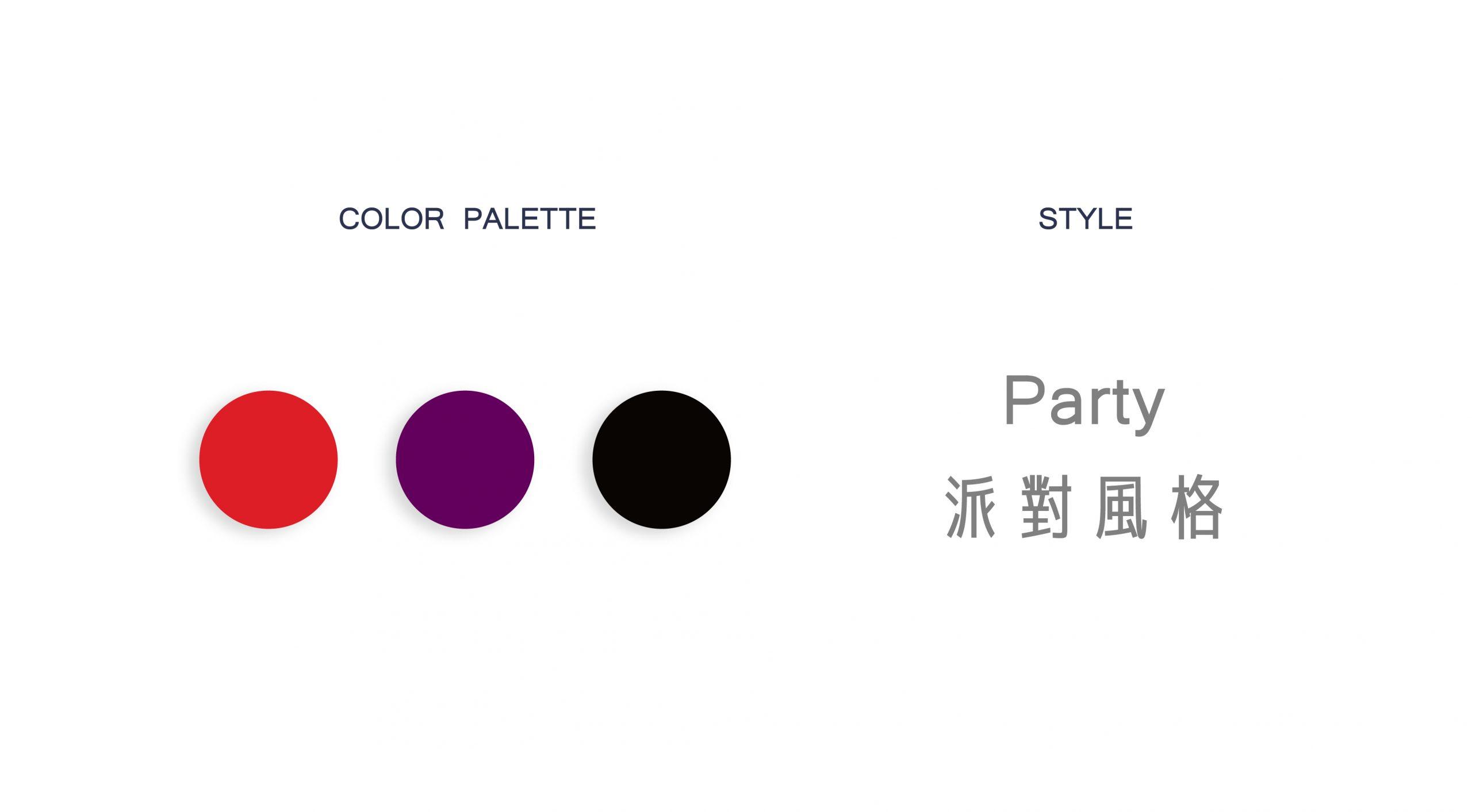 _官網_portfolio更新_0106-23-scaled.jpg