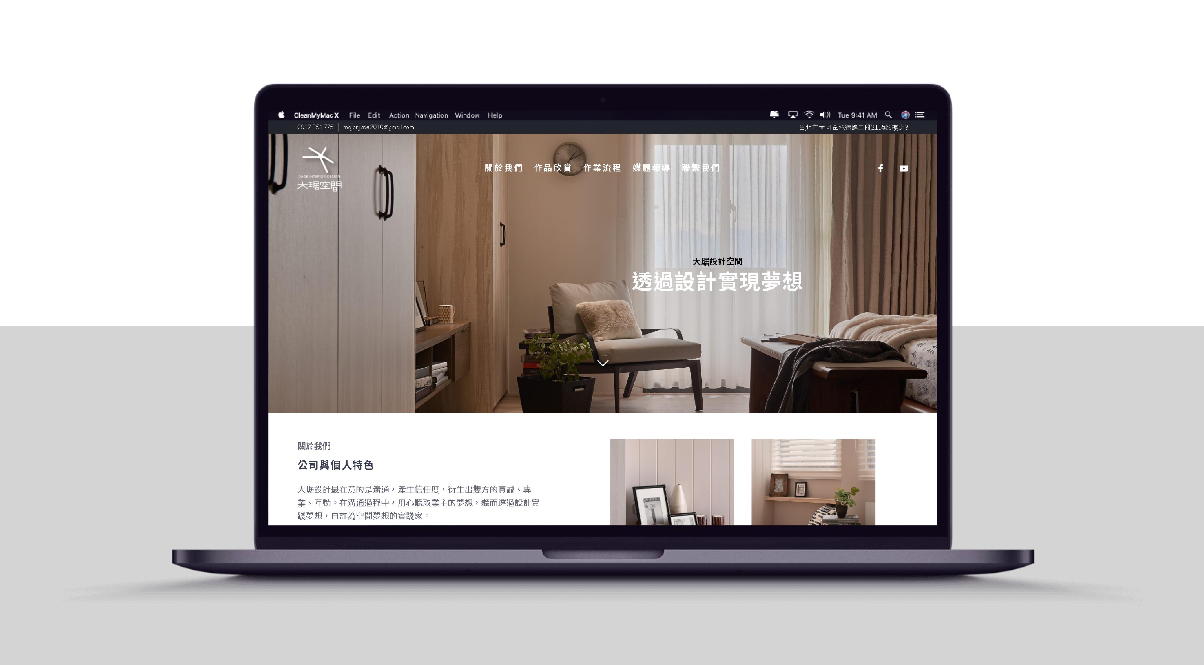 _官網_portfolio更新_0106-25.jpg