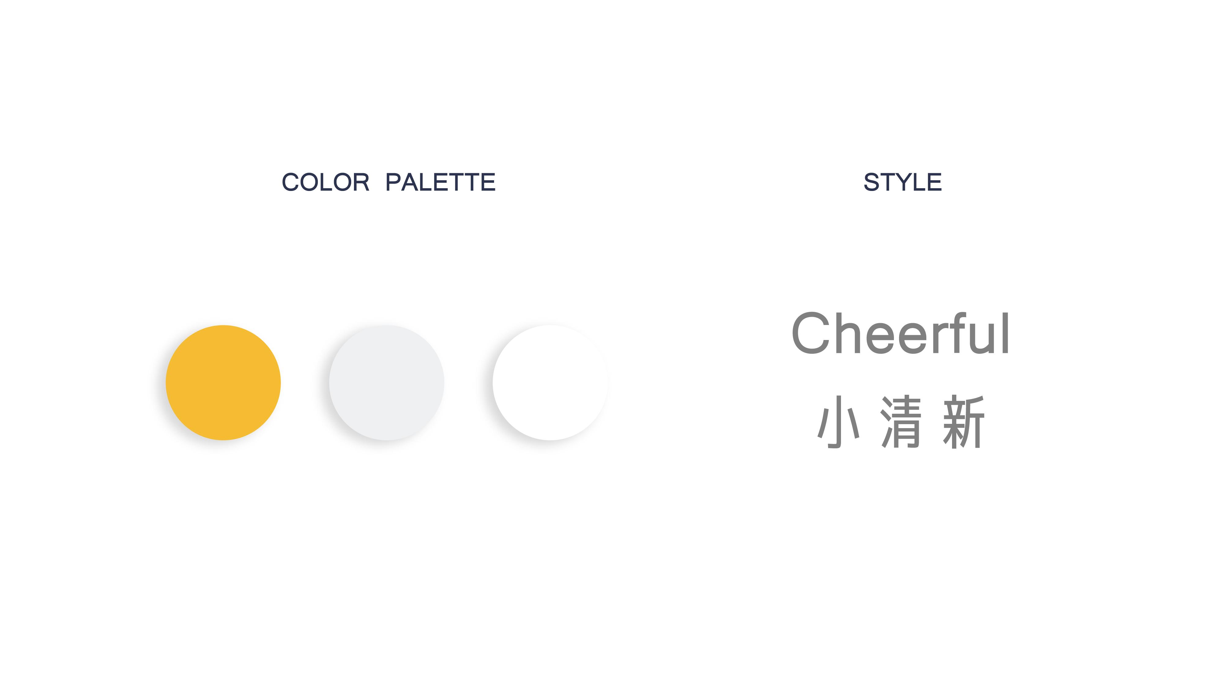 _官網_portfolio更新_0106-27.jpg